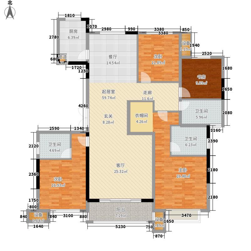 泰悦赫府177.00㎡C1户型4室2厅
