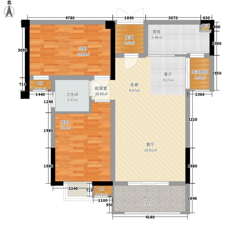 新城际广场86.00㎡二期1#、3#、4#楼户型2室2厅