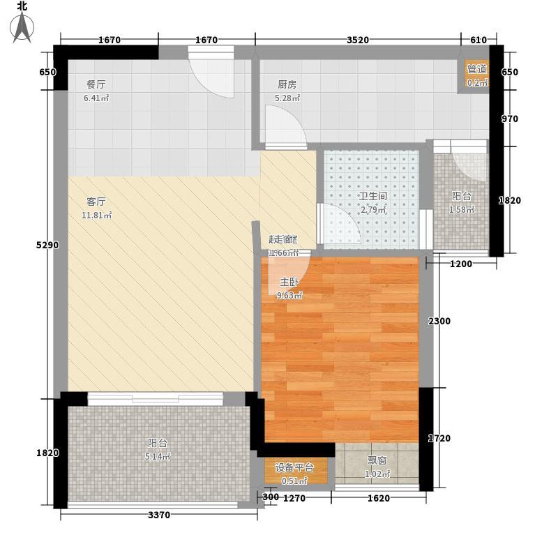 富力城46.71㎡四期E区7栋2-16层7号房户型