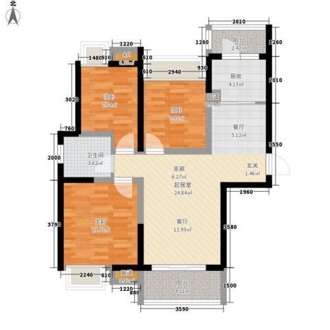 恒大国际公寓3室0厅1卫1厨98.00㎡户型图