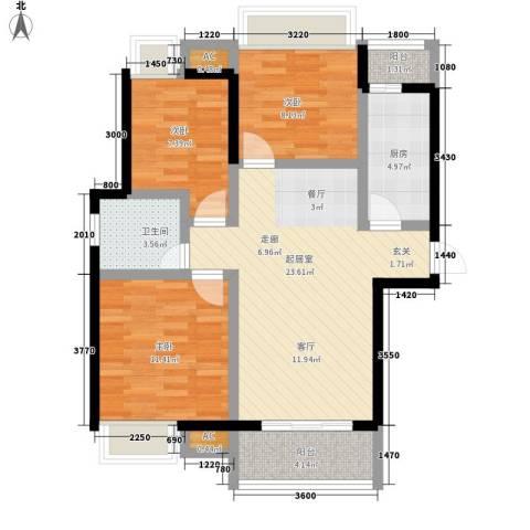 恒大国际公寓3室0厅1卫1厨94.00㎡户型图