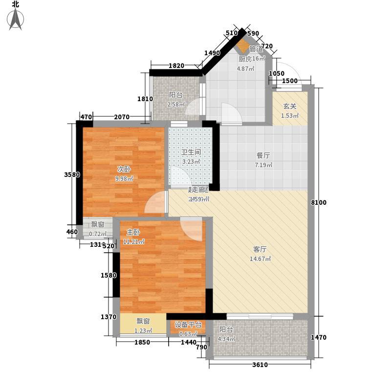 富力城64.05㎡四期C4栋2-5层、10-13层、18-22层8号房户型