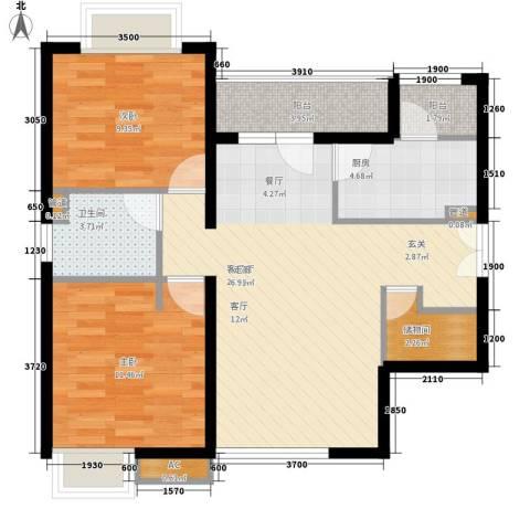 富力城2室1厅1卫1厨88.00㎡户型图