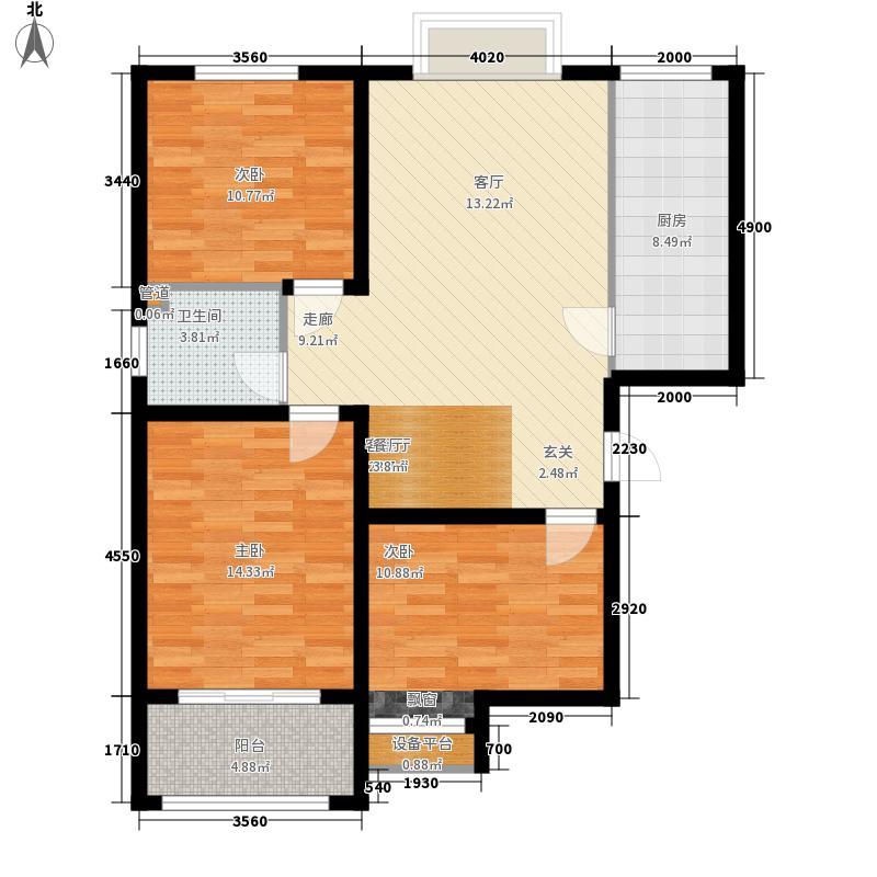 和扬万悦城94.50㎡7#G1户型3室2厅1卫