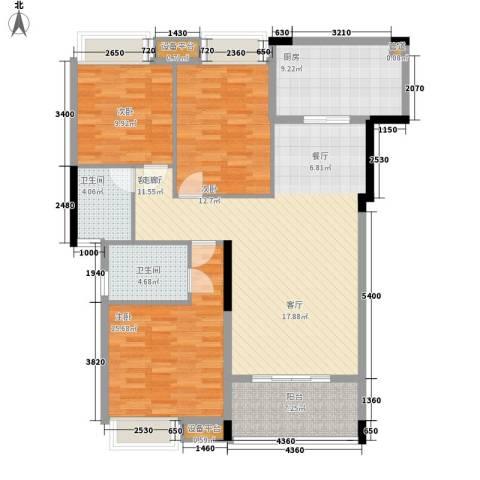 中都沁园3室1厅2卫1厨142.00㎡户型图