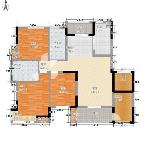 中都沁园3室1厅2卫1厨161.00㎡户型图