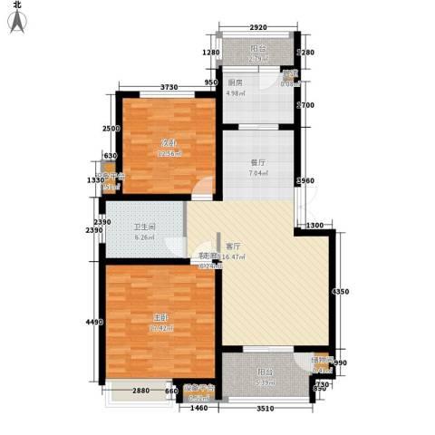 中都沁园2室1厅1卫1厨117.00㎡户型图