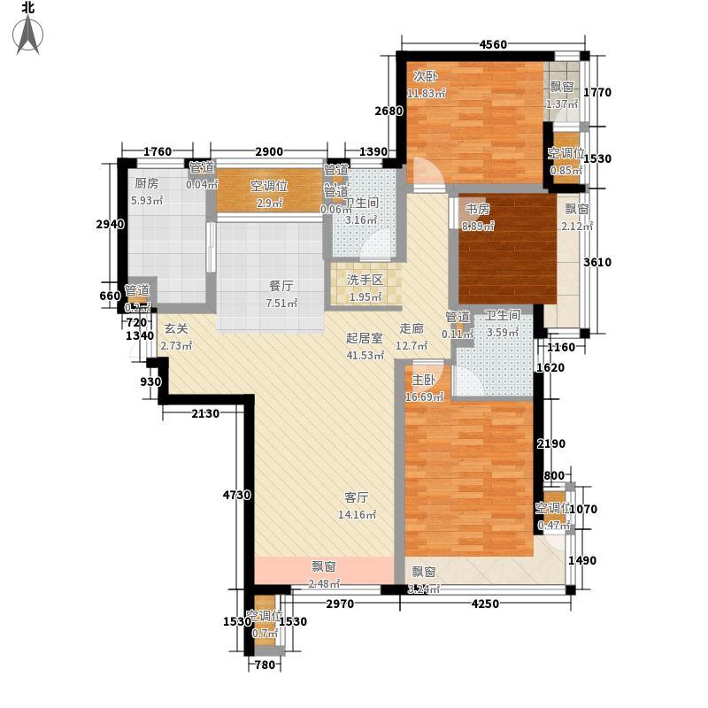 远洋城126.81㎡高层标准层C2户型