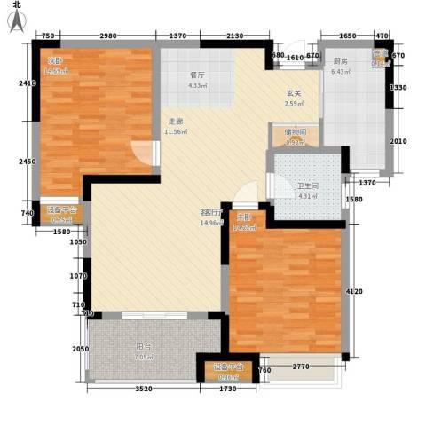 中环紫郡2室1厅1卫1厨94.00㎡户型图