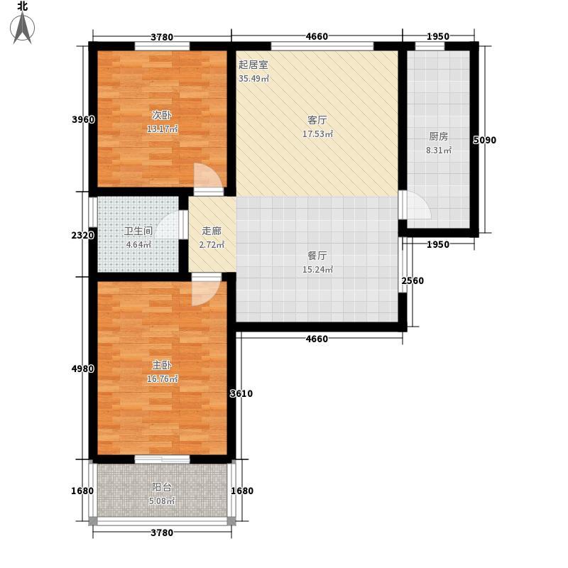 祥瑞花园94.49㎡两室两厅一卫户型2室2厅1卫