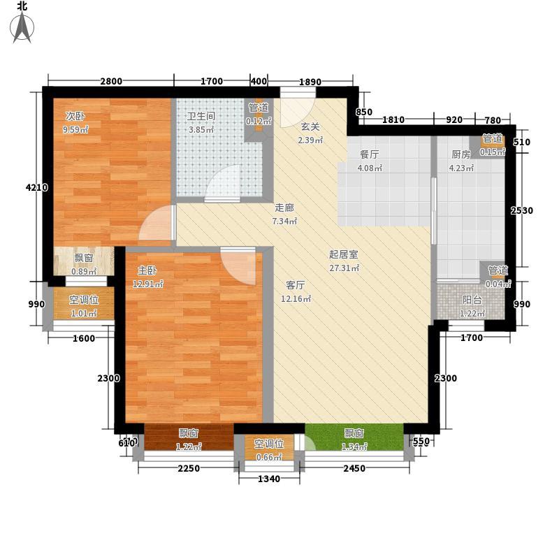 远洋城88.19㎡1、2号楼标准层B2户型