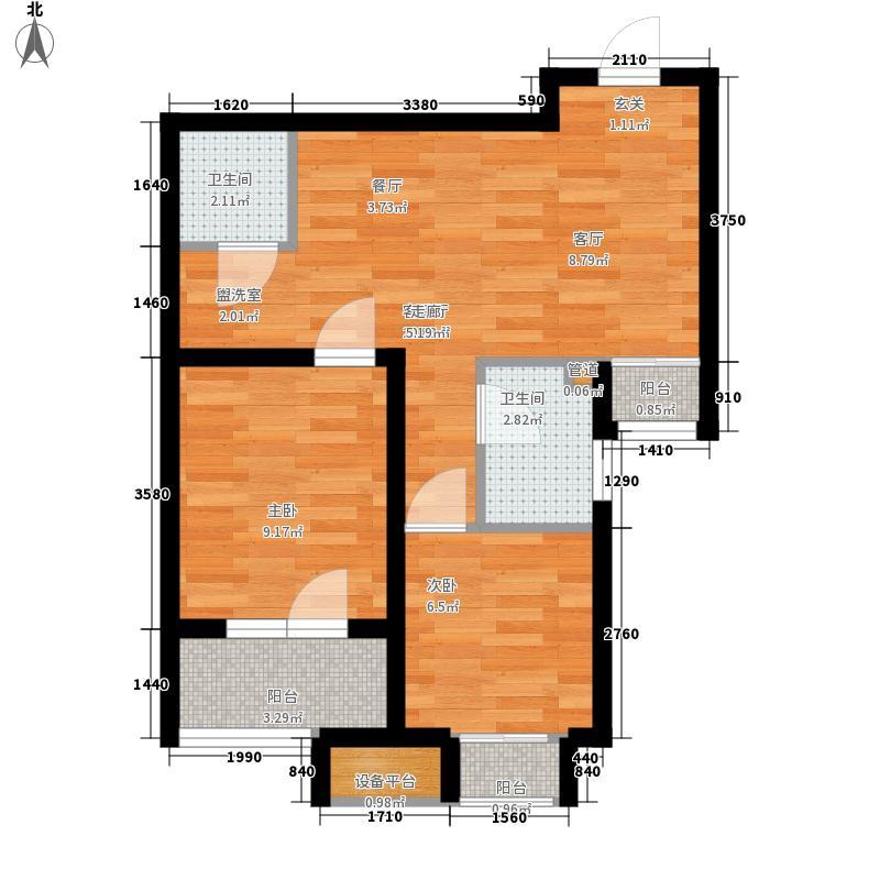 锦绣天地64.07㎡8#B户型2室2厅1卫