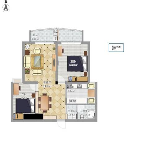 龙居山庄2室1厅2卫1厨92.00㎡户型图