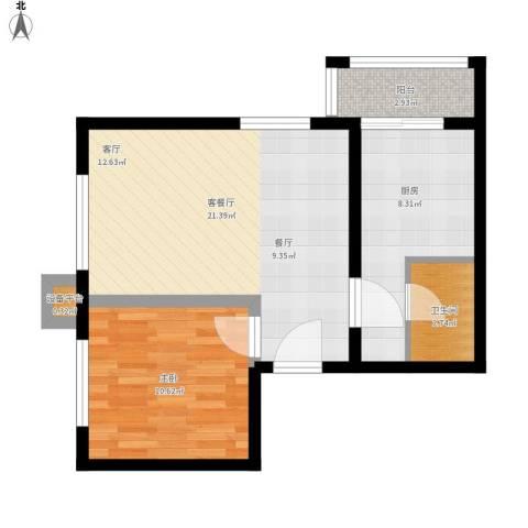 上上城青年社区二期1室1厅1卫1厨68.00㎡户型图