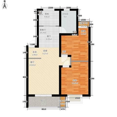 山川文苑二期2室1厅1卫1厨84.00㎡户型图