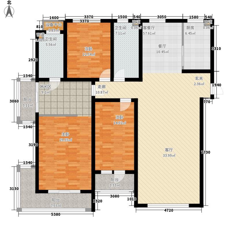 新天地都市广场168.52㎡A户型3室2厅