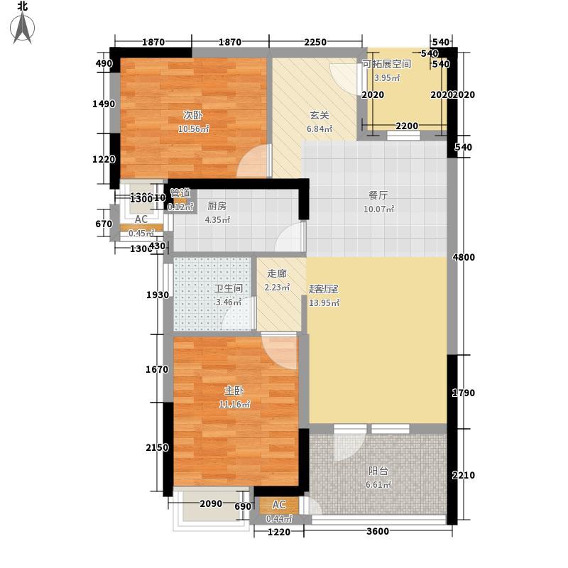 百瑞景中央生活区87.76㎡五期1、2、3号楼A2户型2室2厅
