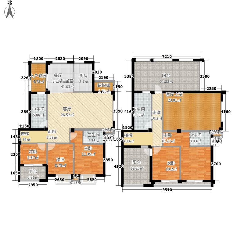 伴山壹号225.33㎡8号楼H1户型5室2厅