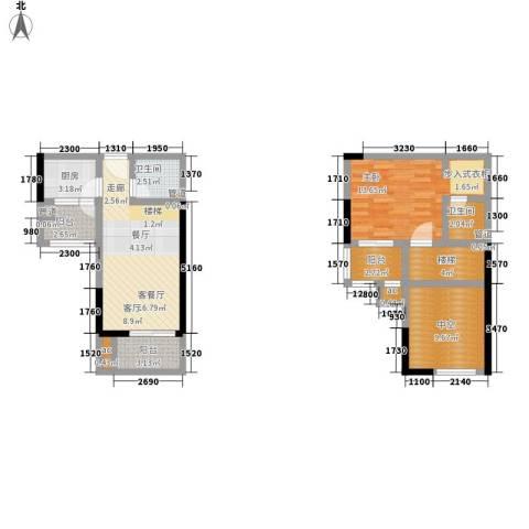 首创iHOME1室1厅2卫1厨75.00㎡户型图