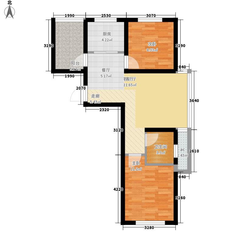 唐轩北廷75.00㎡户型2室2厅
