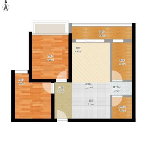 中海曲江碧林湾2室1厅1卫1厨75.00㎡户型图