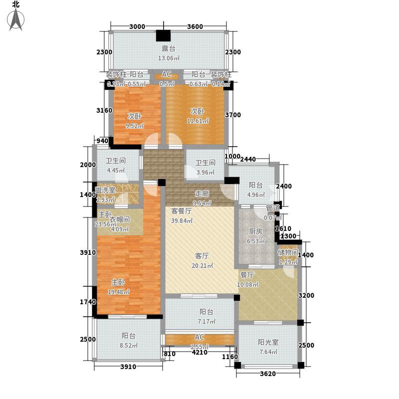 保利山庄139.20㎡二期洋房四号楼标准层C户型