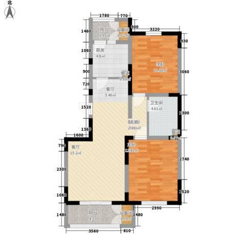 格调竹境2室1厅1卫1厨96.00㎡户型图