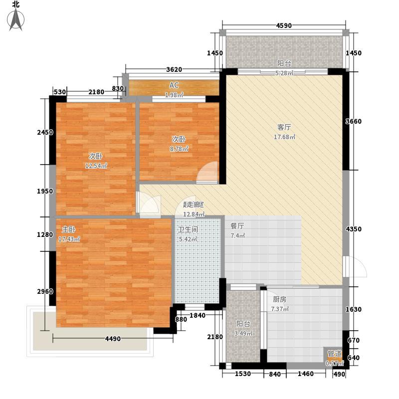 恒大城113.44㎡2#楼04户型3室2厅