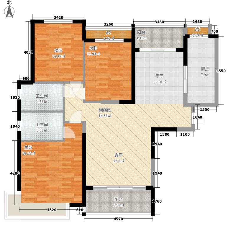 恒大城132.92㎡5#楼04户型3室2厅