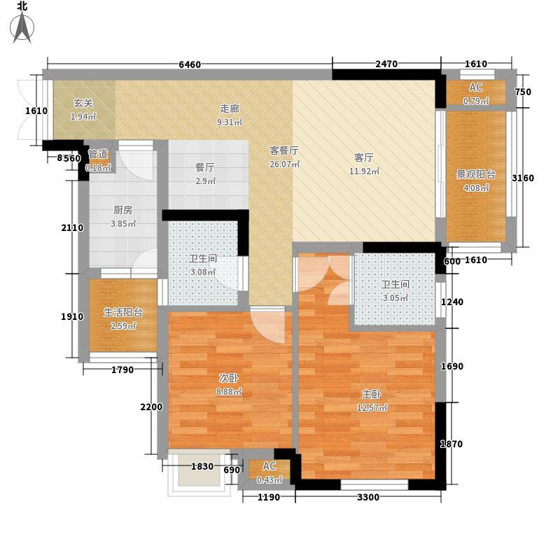 康德国会山69.73㎡二期D1栋5号房面积6973m户型