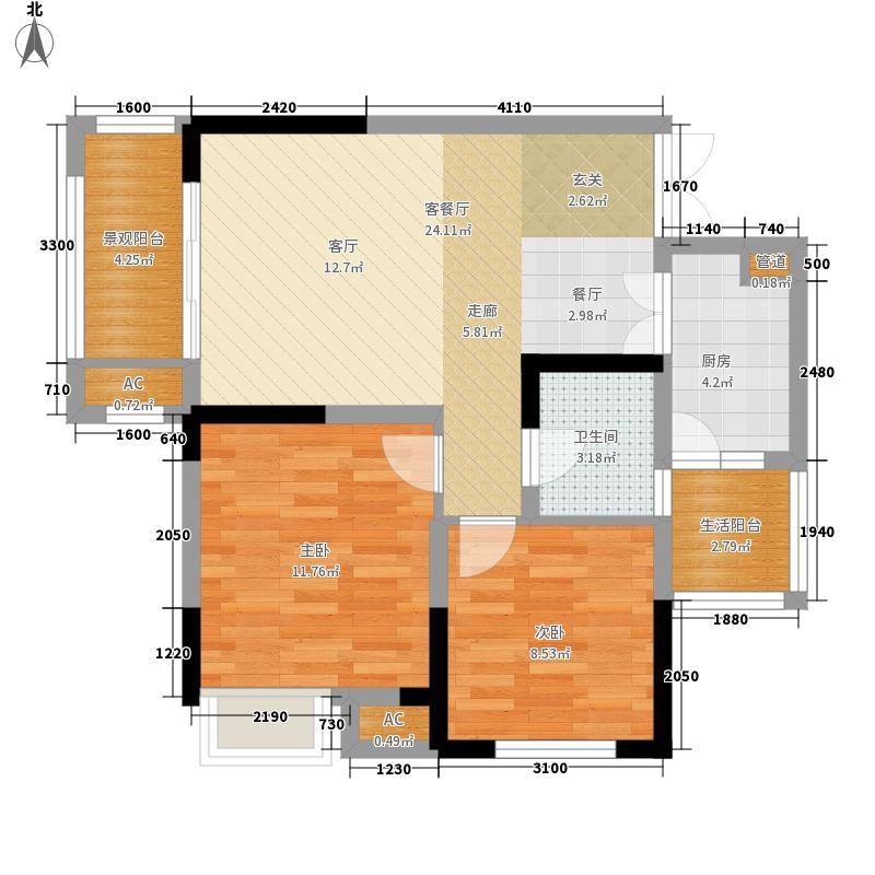 康德国会山59.62㎡二期D1栋7号房面积5962m户型