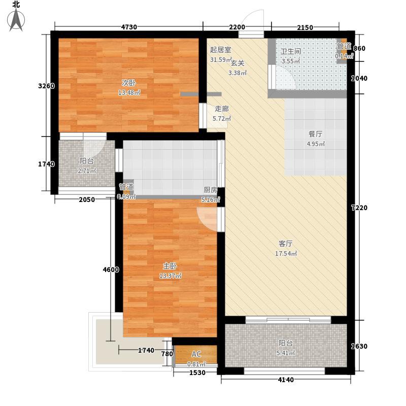 紫城秦皇半岛88.75㎡C户型2室2厅