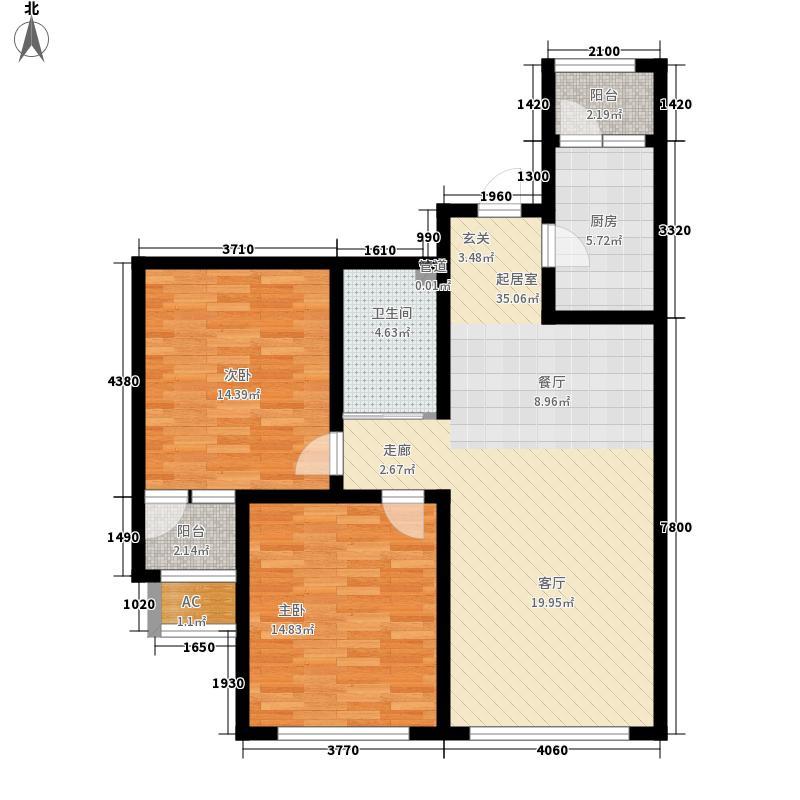 招商贝肯山92.00㎡高层B2户型2室2厅