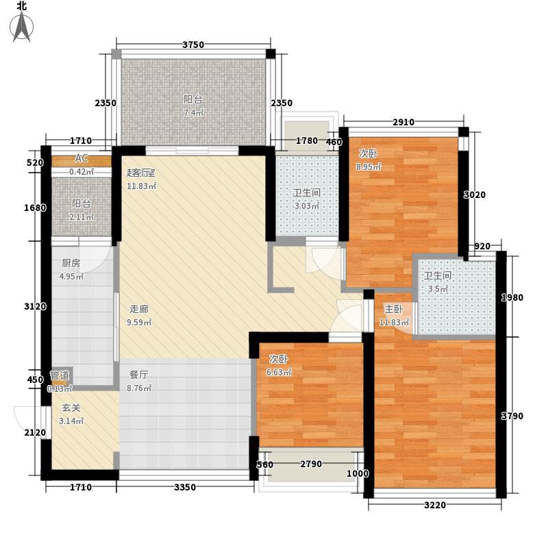 南枫禅墅95.86㎡C2户型3室2厅