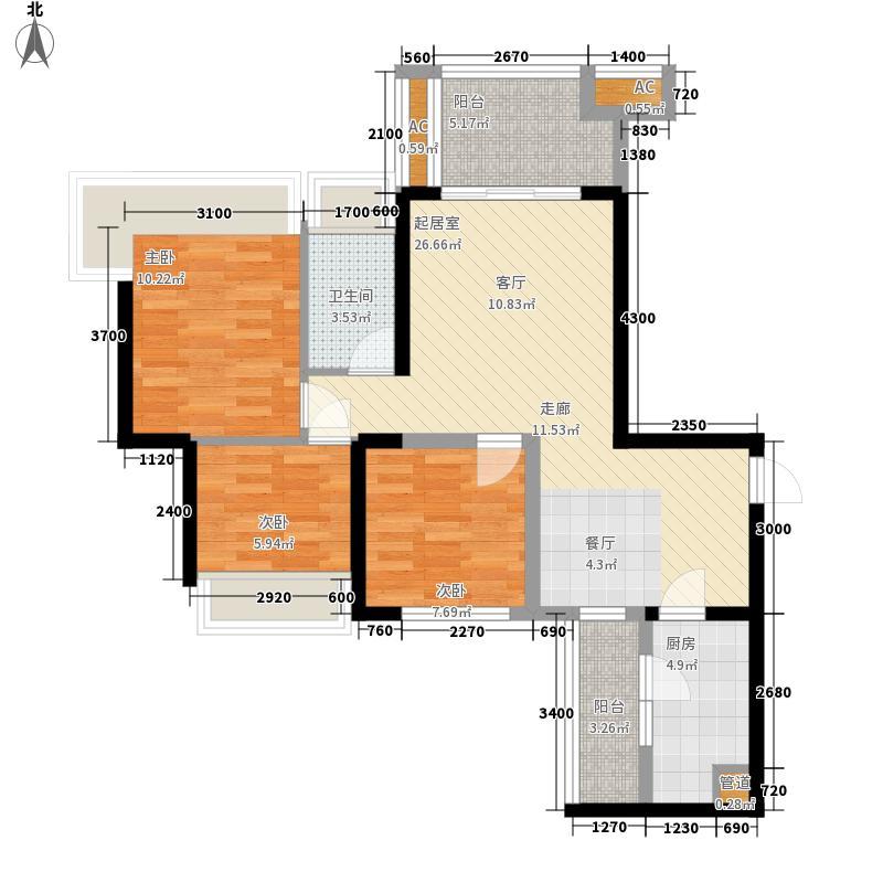 中铁城锦南汇87.00㎡K/K1户型3室2厅