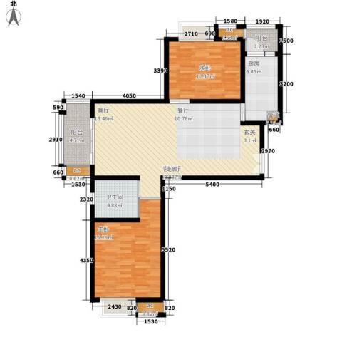 中海万锦城2室1厅1卫1厨97.00㎡户型图