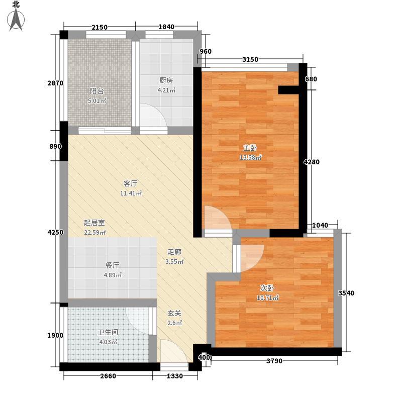 长安大街3号71.73㎡户型2室2厅
