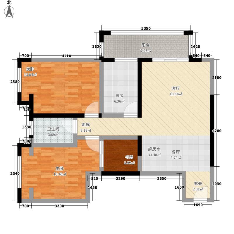 长安大街3号95.75㎡+书房G-02050811户型2室2厅