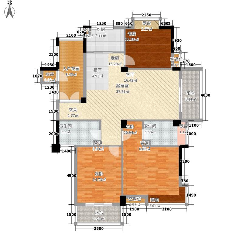 久盛华庭137.20㎡久盛华庭E户型10室