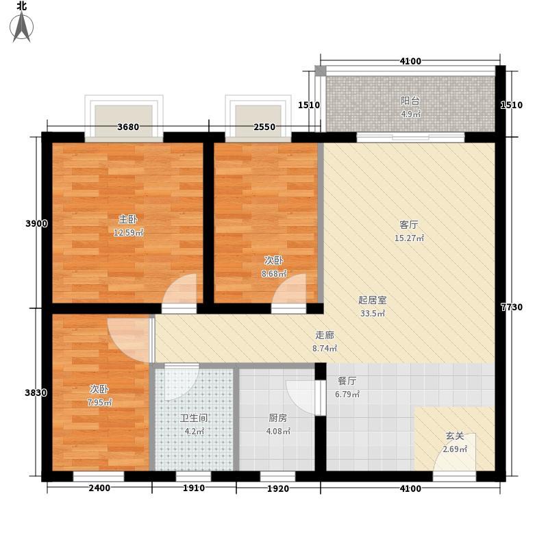 玉雅居86.73㎡玉雅居户型图户型图3室2厅1卫1厨户型3室2厅1卫1厨