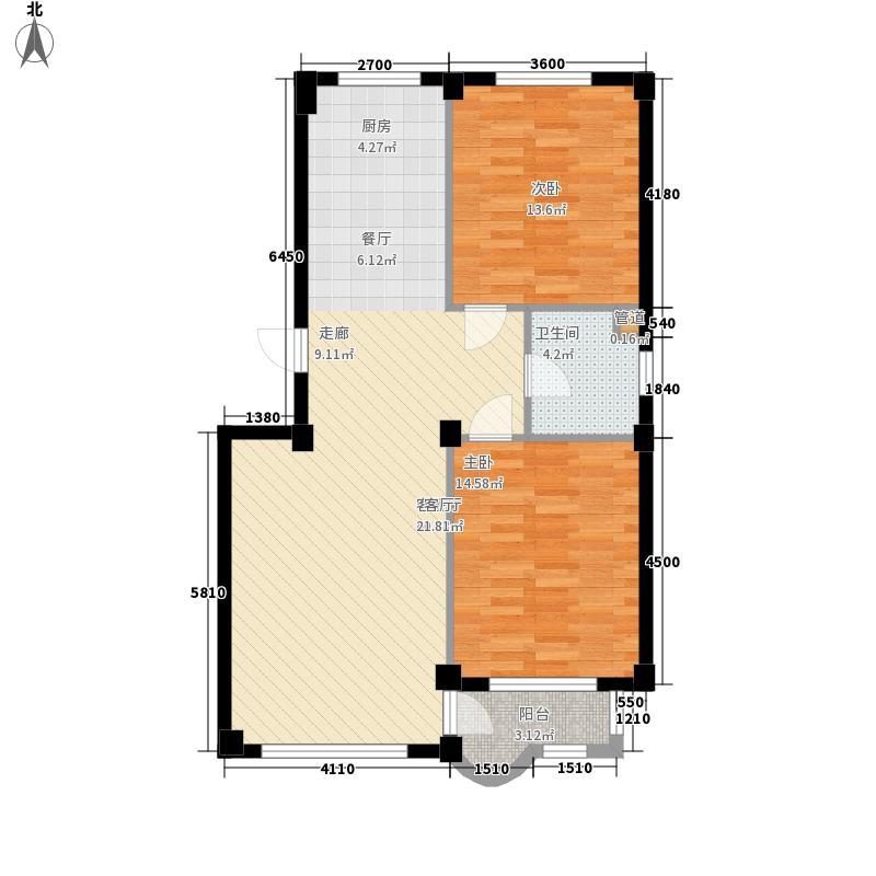 南岭花园79.73㎡户型2室2厅1卫1厨