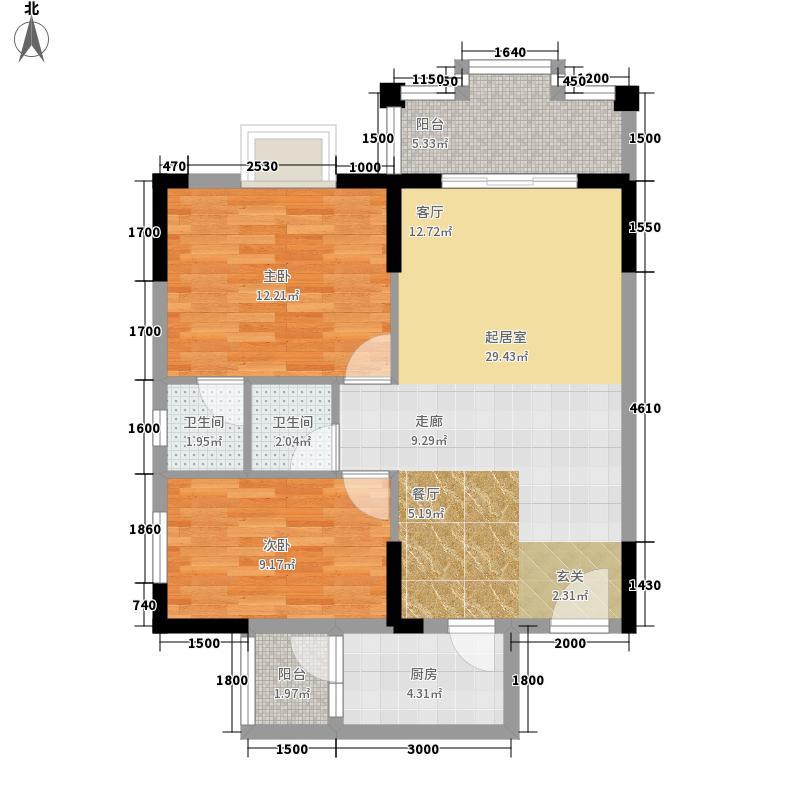 威斯登堡92.69㎡9座05单元户型2室2厅2卫1厨