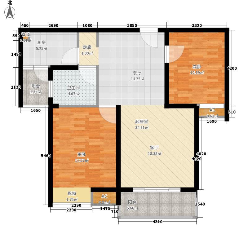 白塘壹号96.00㎡白塘壹号户型图E2型2室2厅1卫1厨户型2室2厅1卫1厨