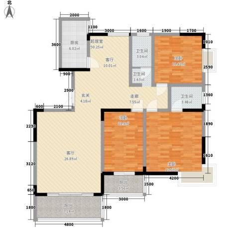 三重星都心3室0厅2卫1厨161.00㎡户型图