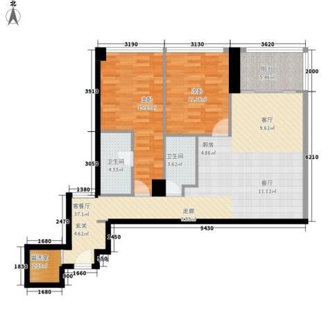 悉尼绿地中心2室1厅2卫0厨97.00㎡户型图