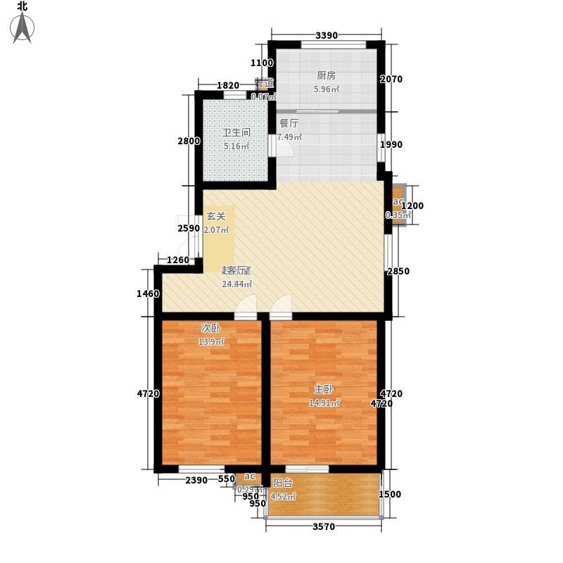 润源庭86.00㎡润源庭户型图B2室2厅1卫1厨户型2室2厅1卫1厨