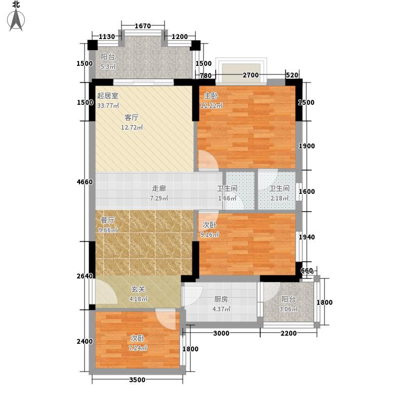 威斯登堡97.21㎡9做06单元户型3室2厅2卫1厨