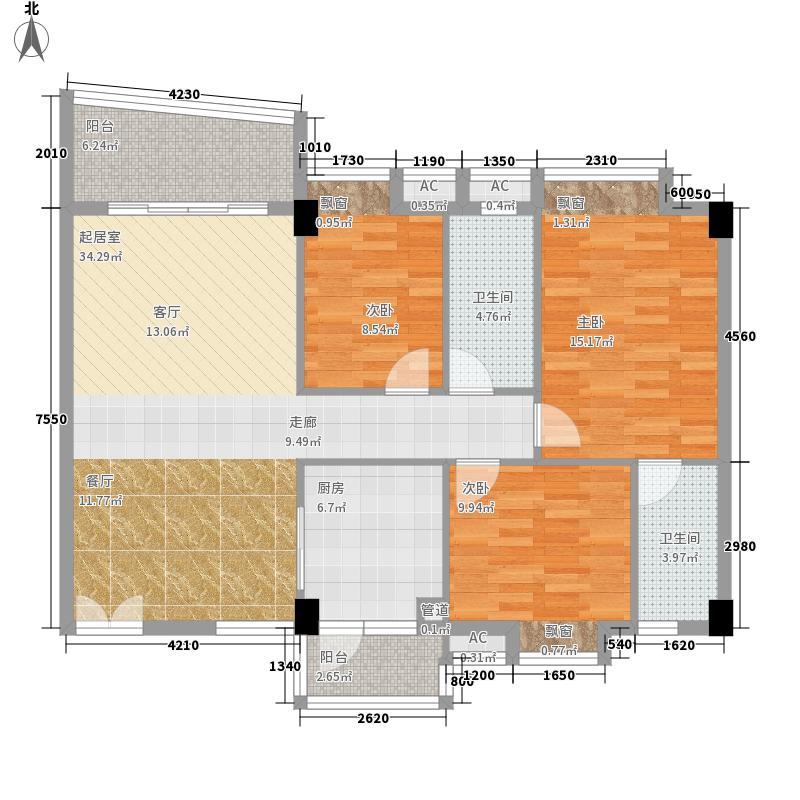 世纪康城106.00㎡世纪康城户型图陶云居043室2厅2卫户型3室2厅2卫
