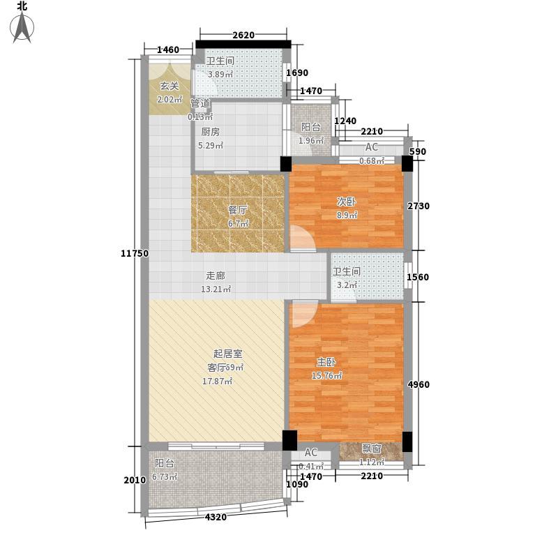 世纪康城98.00㎡世纪康城户型图陶云居012室2厅2卫户型2室2厅2卫