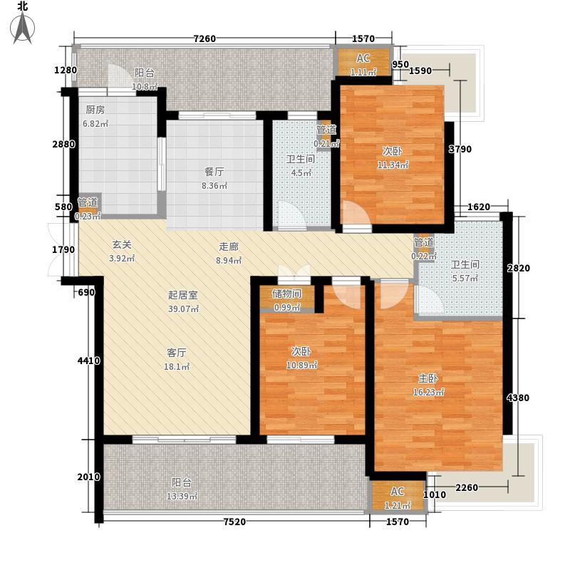 白塘壹号140.00㎡白塘壹号户型图二期23#29#标准层B户型3室2厅2卫1厨户型3室2厅2卫1厨
